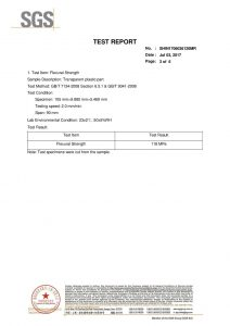 SGS परीक्षण प्रमाणपत्र EN