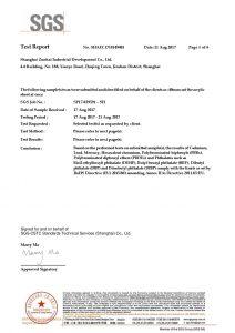 ROHS परीक्षण प्रमाणपत्र EN